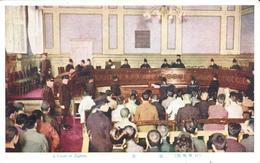 POSTAL   JAPON  - A COURT OF JUSTICE  (TRIBUNAL DE JUSTICIA) - Japón