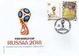 Macedonia / 2018 / FDC / Sport / FIFA World Cup - Russia 2018 - Macedonia