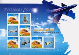 China 2016 China 11th International Aviation & Aerospace Exposition Special Sheet - Space