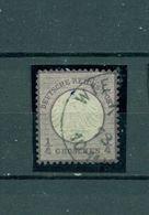 Deutsches Reich, Adler Mit Kleinem Brustschild, Nr. 1 Gestempelt - Gebraucht