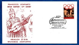 Grèce -  1 Er Jour-- Cretan Composer  - 27/8/1984 - FDC