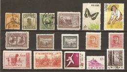 Chine - Petit Lot De 16 Timbres - Jonque - Mao - Sport - Papillon - Moissonneuse - Palanquin à Boeufs - Forêt - Carte - Vrac (max 999 Timbres)