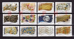 FRANCE 2009 : METIERS D'ART / SERIE COMPLETE - Used Stamps