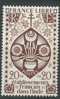Inde - Yvert N° 223 **   -  Aab 17513 - India (1892-1954)