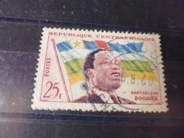 REPUBLIQUE CENTRAFRICAINE YVERT N°2 - República Centroafricana