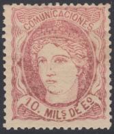 España Spain 105 1870 Alegoría MH - Espagne
