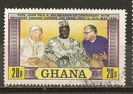 Ghana 1981 Visite Pape Pope Obl - Ghana (1957-...)