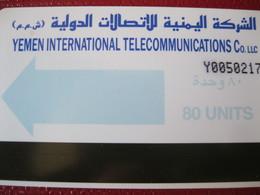 Télécarte Du Yemen - Yémen