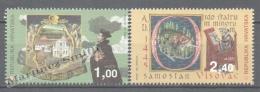 Croatia - Croatie - Croacia 1995 Yvert 279-80, Croatian Convents - MNH - Kroatië