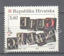 Croatia - Croatie - Croacia 1997 Yvert 386, Printer Johannes Gutenberg - MNH - Kroatië