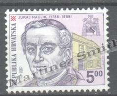 Croatia - Croatie - Croacia 1998 Yvert 467, Cardinal Juraj Haulik - MNH - Croacia