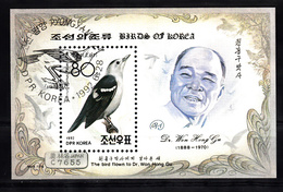 Korea Noord 1992 Mi Nr Blok 273 Vogel, Bird - Korea (Noord)