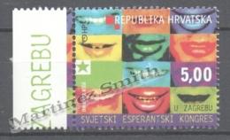 Croatia - Croatie - Croacia 2001 Yvert 544, Esperanto World Congress, Zagreb - MNH - Croacia