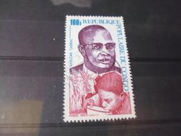CONGO YVERT N°345 - Zaïre
