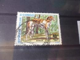 CONGO YVERT N°348 - Zaïre