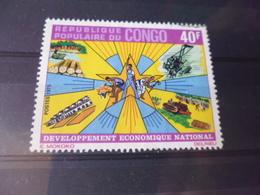 CONGO YVERT N°368 - Zaïre