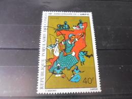CONGO YVERT N°372 - Zaïre