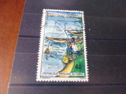 CONGO YVERT N°384 - Zaïre
