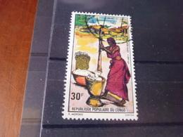 CONGO YVERT N°387 - Zaïre