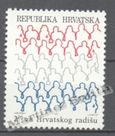 Croatia - Croatie - Croacia Beneficence 1991 Yvert 11, Croatian Parliament Deliberation - MNH - Croacia