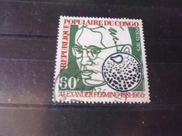 CONGO YVERT N°405 - Zaïre