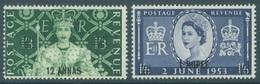 BRITISH POSTAL AGENCIES IN EASTERN ARABIA OMAN - 1953 - MVLH/* - Yv 36-37 Mi  46-47- Lot 17038 - Oman