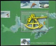 Bulgarian Antarctic Cartography – Bulgaria / Bulgarie 2006 – Block MNH** - Filatelia Polare
