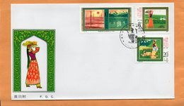 PR China 1985 FDC - 1980-89