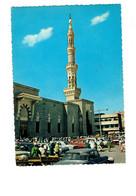 Cpm - Saudi Arabia -  Arabie Saoudite - Outside View Of The Holy Mosque Prophet Medina - Kruger 1151/51 - Arabie Saoudite