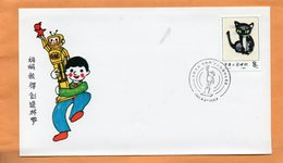 PR China 1985 FDC - 1949 - ... People's Republic