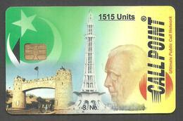 PAKISTAN USED CHIP PHONECARD CALL POINT  1515  UNITS - Pakistan