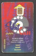 PAKISTAN USED CHIP PHONECARD UNI CALL 1000 UNITS - Pakistan