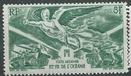 Oceanie - Aérien - Yvert N° 19 **  -  Aab 17603 - Oceanië (1892-1958)