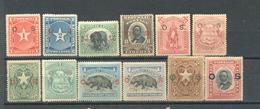 Liberia 1894 Complete Set MLH - Liberia