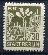 41503.1) SBZ # 7 B Postfrisch Aus 1945, 35.- € - Soviet Zone