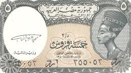 EGYPTE 5 PIASTRES 1997 UNC P 185 - Egypte