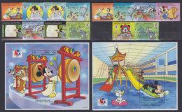 GR. GRENADINES 1994 - Disney PHILAKOREA '94 - Mi 1918-31 + B311-2; CV=27 € - Disney