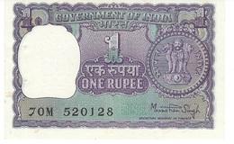 India - 1 Ruppe 1976 - AUNC - India