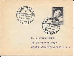 GIRONDE 33 -  PAUILLAC   -  CACHET N° 1163  DESCRIPTION  - 1953  - TIMBRES N° 845  - TARIF 6 1 49 - SEUL SUR LETTRE - - Gedenkstempel