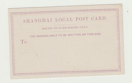 SHANGAI LOCAL POST CARD NON VIAGGIATA - FINE 1800 - CARTOLINA - Cartoline