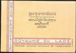 LAOS 1952 - Carnet Souvenir De 26 Feuillets Anniversaire 1ère émission De Timbres 1951/52 ** MNH Yvert 1/26 Cote 350E - Laos