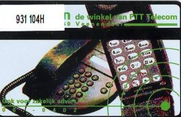 Telefoonkaart  LANDIS&GYR  NEDERLAND * RCZ 931  104H * PRIMAFOON VEENENDAAL * TK * ONGEBRUIKT * MINT - Nederland