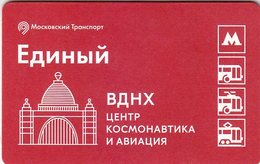 Russia 2018 1 Ticket Moscow Metro Bus Trolleybus Tramway Cosmonautics And Aviation Center - Subway