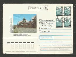 KAZKSTAN   - INTERESTING COVERS  Sent To BULGARIA   - D 2132 - Kasachstan