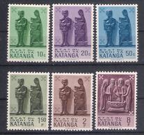 Lot   337 Katanga 1961 Sc Nr 52/6,61 MNH - Katanga