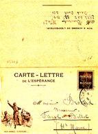 F M 31 / FRANCE  CARTE  DE FRANCHISE MILITAIRE CARTE LETTRE DE L'ESPERANCE - Postmark Collection (Covers)