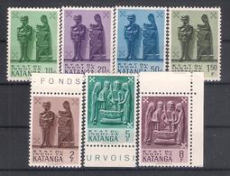 Lot   338  Katanga 1961 Sc Nr 52/6,58 61 MNH - Katanga