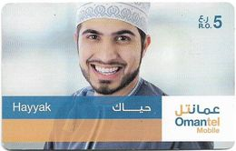 Oman - Hayyak GSM Refill Card - Smiling Man - Exp.31.12.2015, 5Rial, Used - Oman
