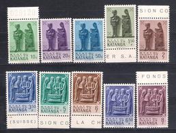 Lot 341  Katanga 1961 Sc Nr 52/61 MNH - Katanga