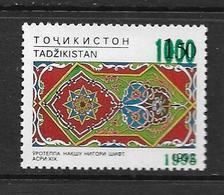 TADJIKISTAN 1994 ARTISANAT  YVERT N°40  NEUF MNH** - Tadjikistan
